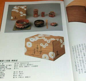 Appreciation and the Formalized Manners of Japanese Tea Ceremony Box book #0866