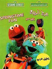 Arabic cartoon dvd sesame street Spring Time fun proper arabic (fus-ha)