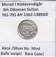 More details for ottoman empire akce kufic script !!! r! murad i hüdavendigâr 761-791ah 1362-89ad