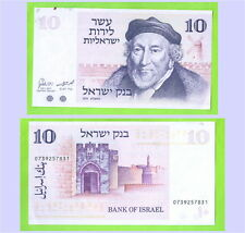 ISRAEL BILLET DE 10 LIROT 1973   REF: 39