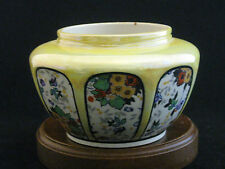 Lancaster & Sons Floral Yellow Pottery Cottage Bowl Hanley Made in England