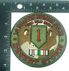 US ARMY 1st INFANTRY DIVISION DESERT STORM & SOUTHWEST ASIA SERVICE MEDAL PATCH