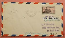 1929 FRENCH UPPER VOLTA BOBO-DIOULASSO 20FR SOLO USE AIRMAIL TO USA