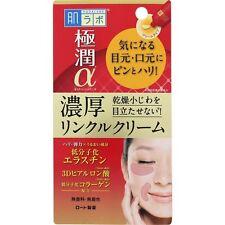 HADALABO GOKUJYUN ALPHA SPECIAL WRINKLE CREAM mouse eye moisture 100g