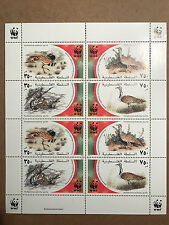 Palestinian Authority Palestine Sheet 8 WWF Nature Fund Houbara Bustard 2001 150