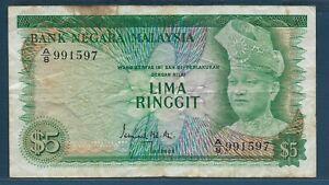 Malaysia 5 Ringgit, 1967, P 2, VF yellow