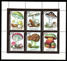 Bulgaria - 1991 Mushrooms - Mi. 3886-91 sheetlet MNH