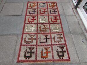 Vintage Traditional Hand Made Oriental Brown Red Wool Gabbe Rug Runner 175x93cm
