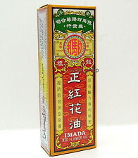 Imada Red Flower Oil Muscular Shoulder Limb Neck Joint Pain Relief 25ml x 1 依馬打