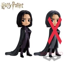 Harry Potter Q posket -Severus Snape- Normal Color Ver. Banpresto Japan