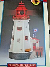 """Lemax """" Plymouth Corners """" Porcelain Lighthouse - Rotating Beacon 10"""""""