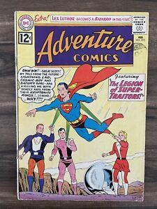 ADVENTURE COMICS #293-SUPERMAN-1ST APPEARANCE LEGION SUPER-PETS-2ND GENERAL ZOD