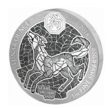 2018 Rwanda 1 oz .999 Silver Lunar Dog (BU)