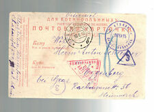 1916 Chabarowsk Russia WW 1 prisoner of war POW Camp Postcard Cover to Austria