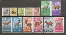 More details for malawi 1971 sg 375/87 mnh cat £38