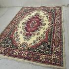 Tapis en laine 220 x 165 cm