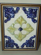 Antique Historic Architectural Tile Pottery Ceramic Tile - Professionally Framed