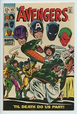 1969 MARVEL THE AVENGERS #60 MARRIAGE OF WASP & YELLOW JACKET VF/NM   S1