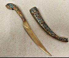 "Vintage Brass and Enamel Dagger Sword Letter Opener 6.5"" Sea Creature Design"
