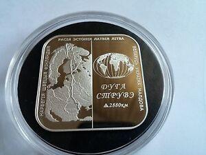Belarus 2006, The Struve Geodetic arc, Silver