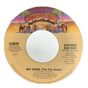 Cher Take Me Home / My Song 45 RPM Record Vinyl