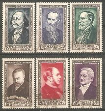 France - 1952 National Relief Fund, 19th Cent. Celebrities FU ( Cat. £70.00p )