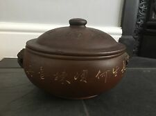 Antique Chinese Yixing Zisha Clay Casserole