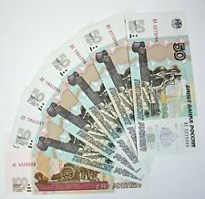 More details for 1997 russia 50, 100 rubles 6 banknotes overprints gold silver p269 p270 unc rare