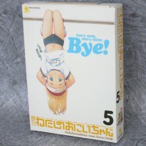 WATASHI NO ONIICHAN Shukan 5 Complete Set Art Book Figure Yug KAIYODO 2004 MW