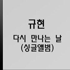 SUPER JUNIOR KYUHYUN-[Goodbye For Now] 2nd Single Album CD+Fotobuch+Fotokarte