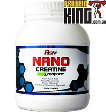 ASN 500G NANO CREAPURE CREATINE - THE WORLDS BEST! allmax dymatize musclepharm