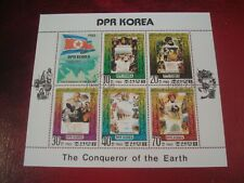 KOREA: 1980 CONQUEROR OF THE EARTH - MINISHEET - UNMOUNTED USED MINIATURE SHEET