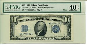 FR 1701* MULE STAR 1934 $10 SILVER CERTIFICATE PMG 40 EPQ EXTREMELY FINE