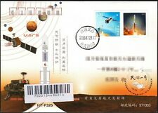 CHINA 2020-7-23 First Mars Spacecraft Tianwen-1 Launch WSLC Space cover Type III