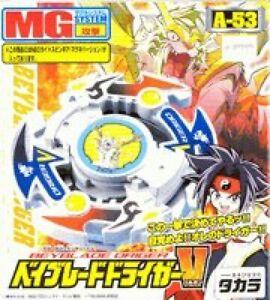 Japanese Toy Beyblade Driger V Attack type /TAKARA
