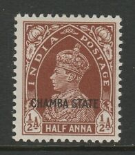 Chamba 1938 ½a Red-brown SG 83  Mint.