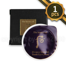 [The history of Whoo] Hwanyu Imperial Youth Eye Cream 0.6ml x 1pcs Newest