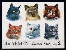 [70279] Yemen Kingdom 1965 Animals Cats Souvenir Sheet MNH