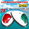 Pair LED Port Starboard Navigation Light Nav Signal Lamp Marine Boat Yacht