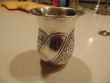 STERLING SILVER MINT JELUP  CUP SIGNED AND 925 AND STERLING  MAKERS MARK ?