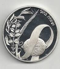 ISRAEL 1992 JEWISH HOLIDAY SUCCOT/SUKKOT STATE MEDAL 37mm 26g SILVER
