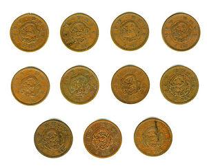 Japan 11-piece Date set of Meiji Two Sen 1873-1884