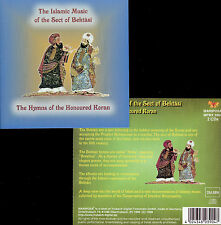 THE ISLAMIC MUSIC OF THE SECT OF BEKTASI / DOUBLE CD