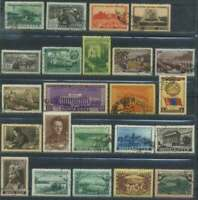 USSR 1951 Complete Year Set used