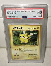 🔥🔥1997 *PIKACHU* #25 Japanese Japan Jungle Set RED CHEEKS Card PSA 9 MINT 🔥