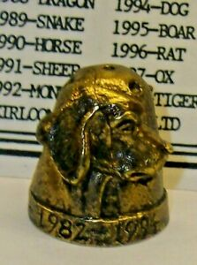 """A RARE HEIRLOOM EDITION BRONZE CHINESE ZODIAC THIMBLE THE YEAR OF THE """"DOG 🐶"""""""