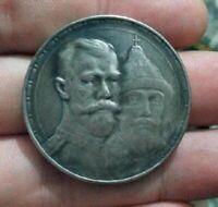 Piece 1 Rouble 1913 Romanov Anniversaire Raspoutine Repro Coin Rasputin