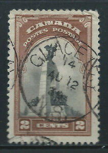 Canada #247(6) 1939 2 cent brown & blk NATIONAL WAR MEMORIAL GLACE BAY N.S SOTN