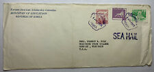 1959 SEOUL TONGUI-DONG SOUTH KOREA COVER TO OSHKOSH WISCONSIN, SENT BY SEAMAIL