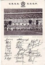 Mexico-70 Football Soccer World Cup 1970 USSR Team Lantz Promotion Russia RARE